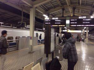 東京駅16番線に深夜到着