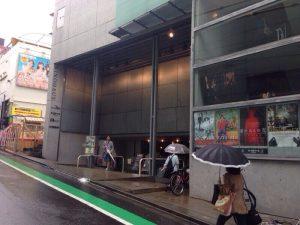 渋谷ユーロスペース