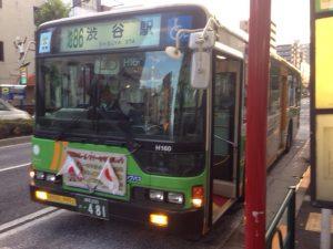 都営バス・池86系統 渋谷駅行(早稲田始発)