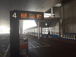 成田国際空港 第2ターミナルから第3ターミナルへの通路
