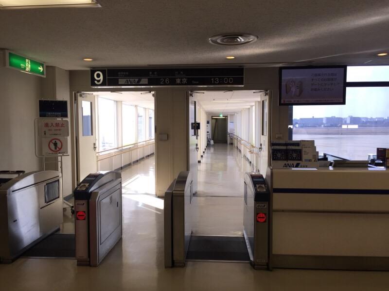 【復路】伊丹空港9番ゲート前にて