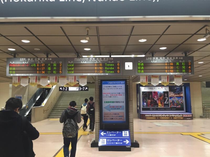 金沢駅・JR在来線&IRいしかわ鉄道改札