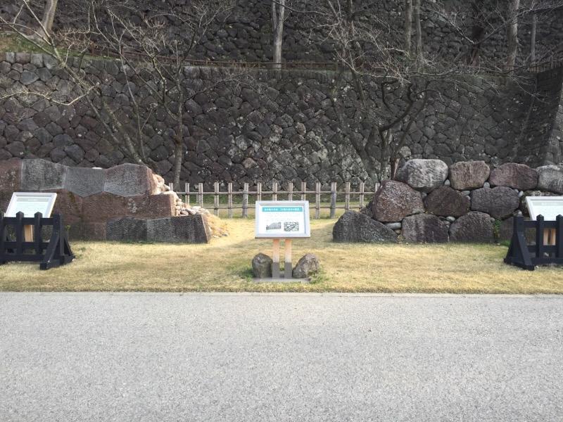 金沢城公園・石垣 その1