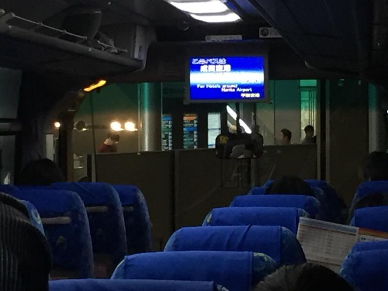 THE アクセス成田・成田空港近隣ホテル行最終車内