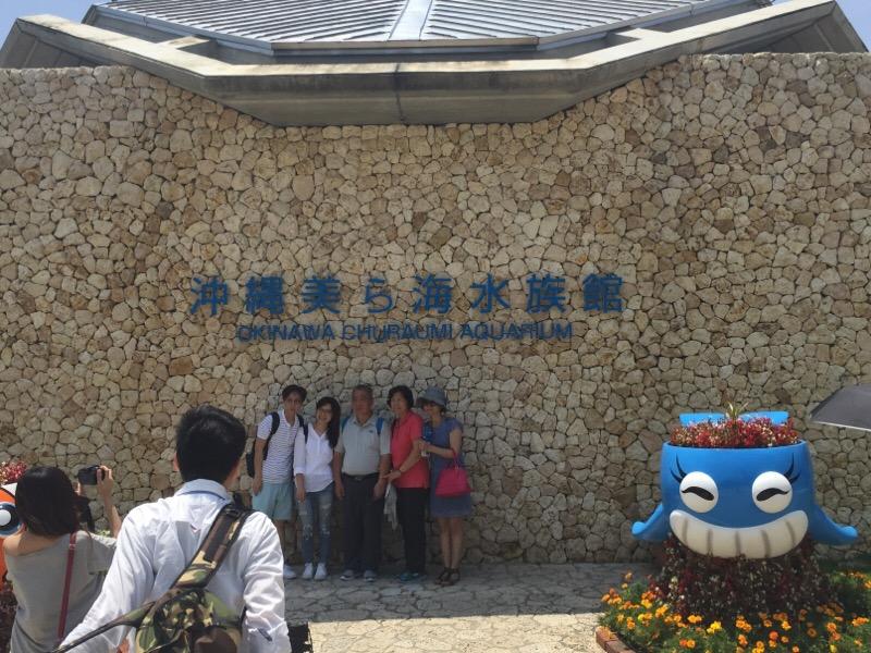 美ら海水族館(その1)