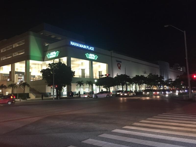 那覇新都心の夜景