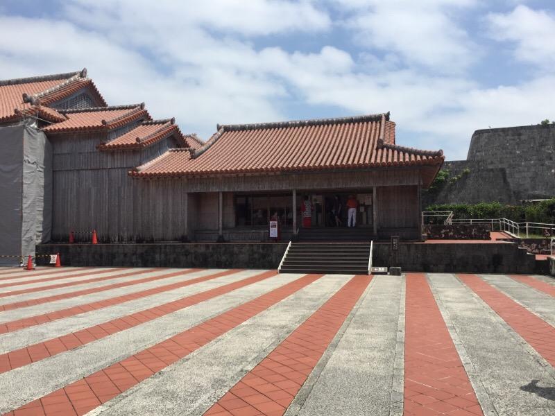 首里城(その2)