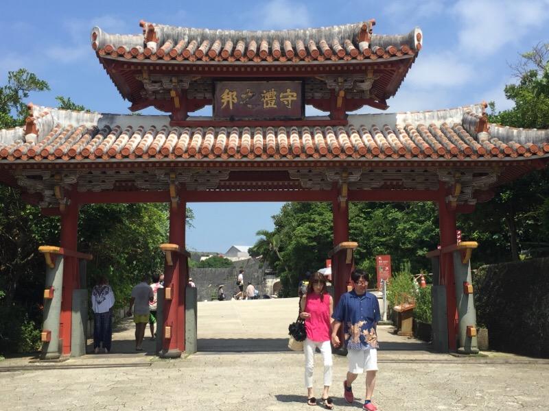 首里城公園の光景(その10)