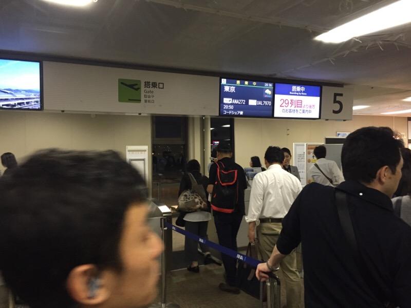 福岡空港5番ゲートから搭乗
