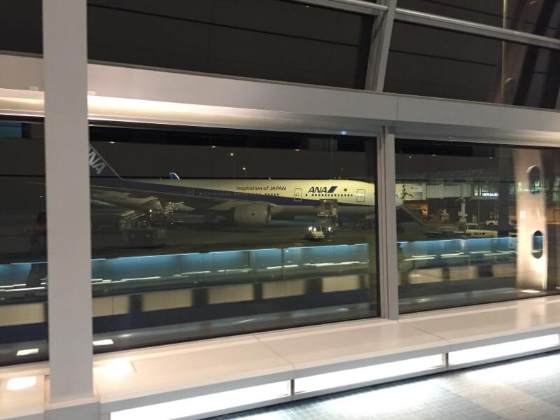 東京(羽田)空港に到着(その2)