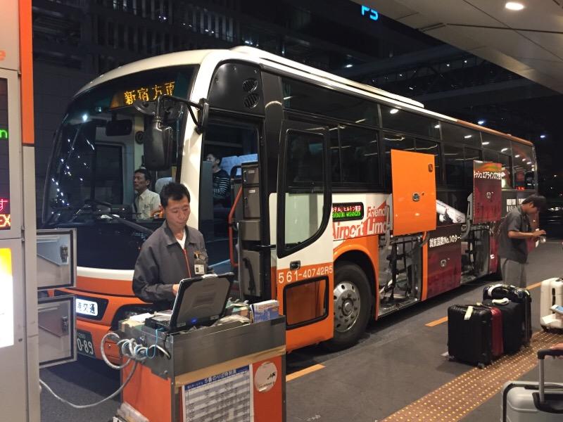 リムジンバスで新宿へ