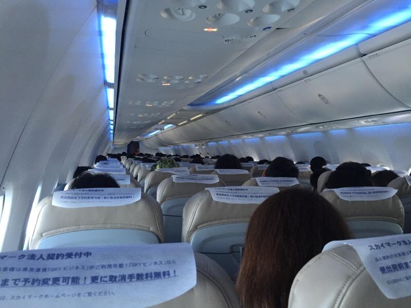 SKY519便 機内の様子(その1)