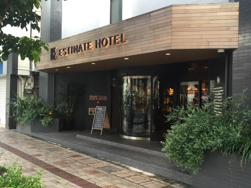ESTINATE HOTELに感謝!!