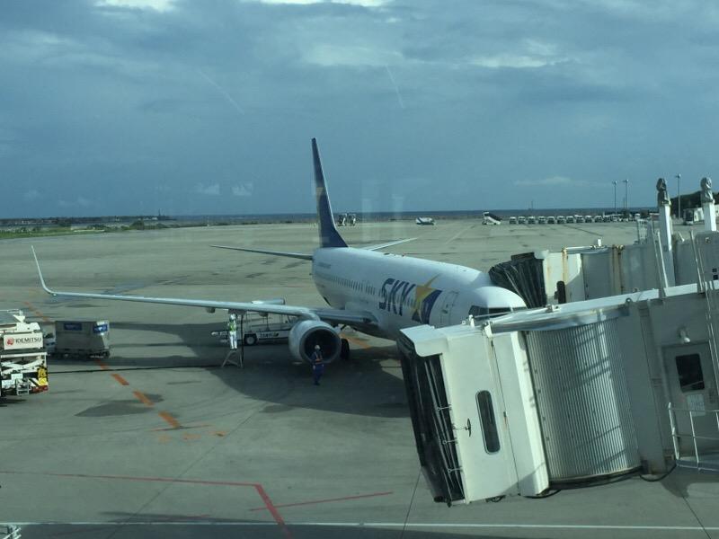 搭乗前のSKY510便