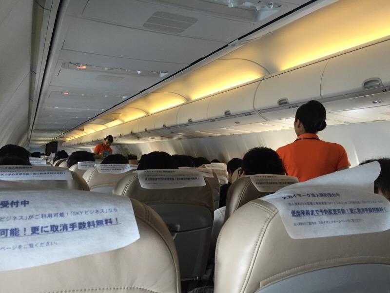 SKY510便 機内の様子(その2)
