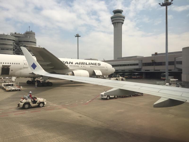 SKY510便 羽田空港到着