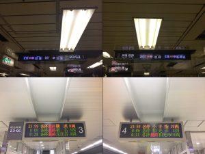 日曜日深夜の東京メトロ 新宿三丁目駅