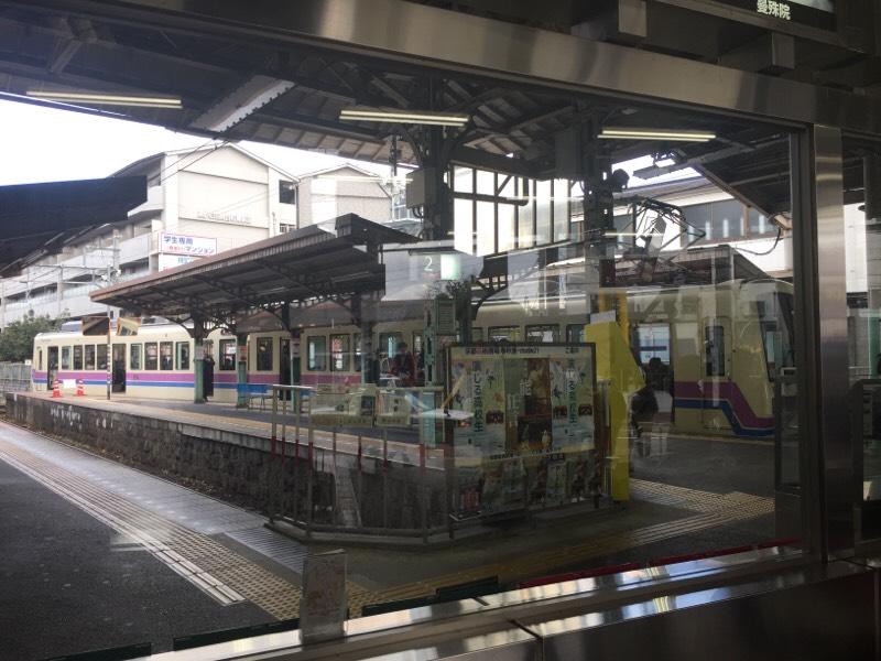 叡電 出町柳駅での光景(その1)