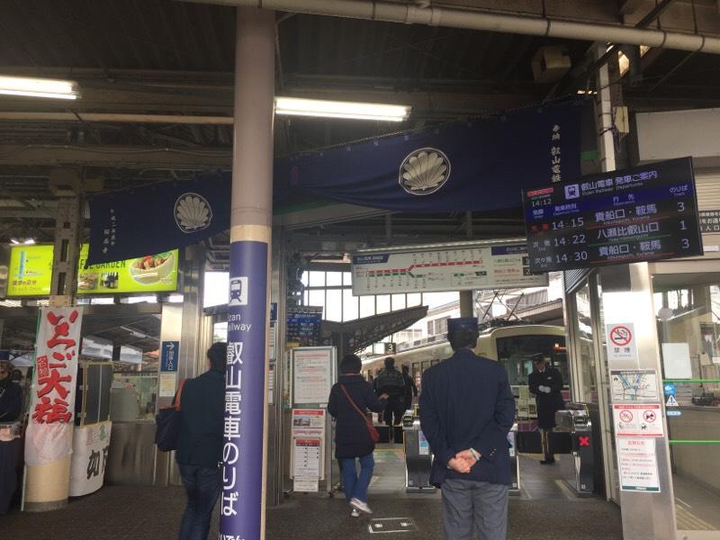 叡電 出町柳駅での光景(その2)
