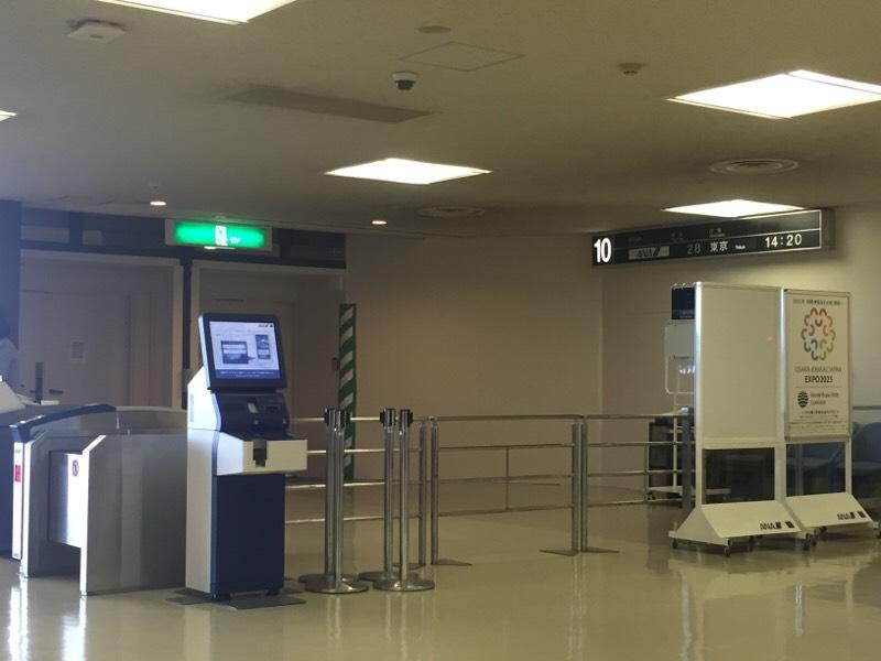 伊丹空港 10番ゲート
