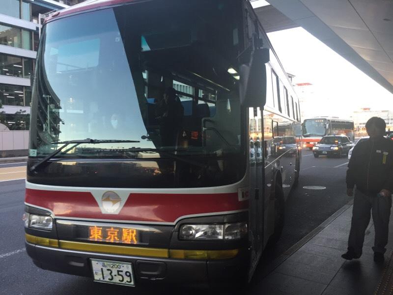 京急のリムジンバス