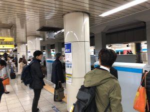 東京メトロ東西線 高田馬場駅ホームドア(西船橋方面)