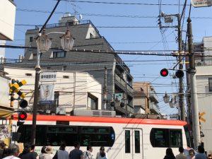東京さくらトラム・庚申塚電停