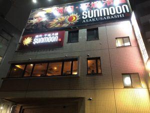 sunmoon 浅草橋店