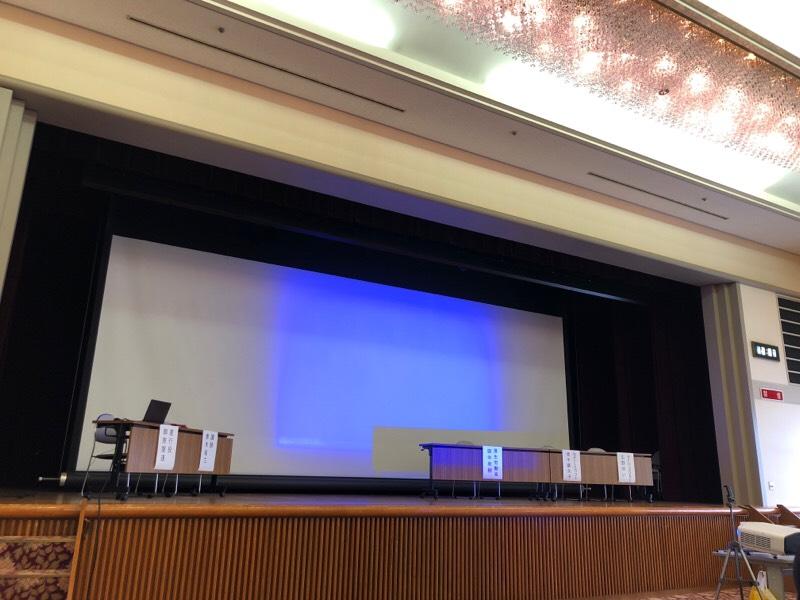 発達障害当事者会フォーラム 会場
