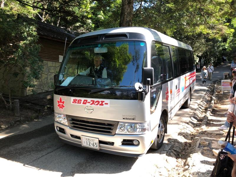 宮島ロープウェー送迎バス