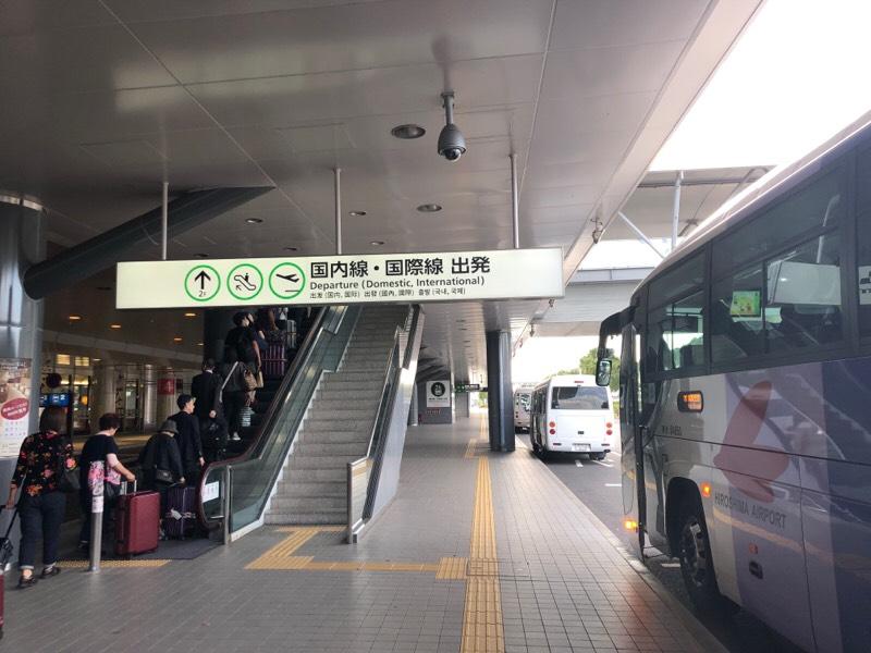 広島空港 バス降場