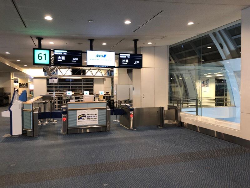 羽田空港 61番搭乗口