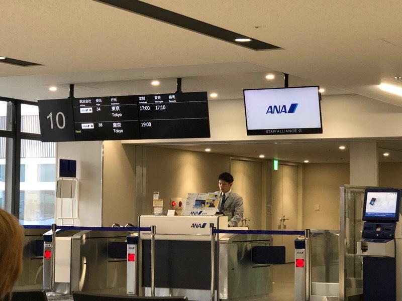 伊丹空港 10番搭乗口