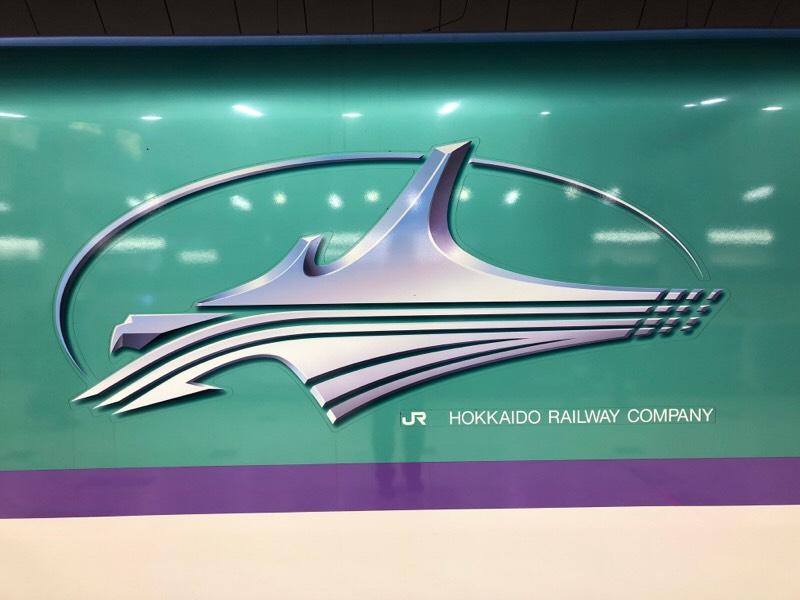 北海道新幹線 H5系 側面のシンボルマーク