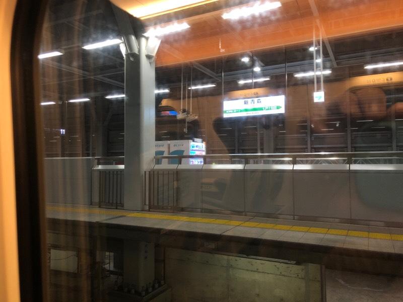 新青森駅に到着