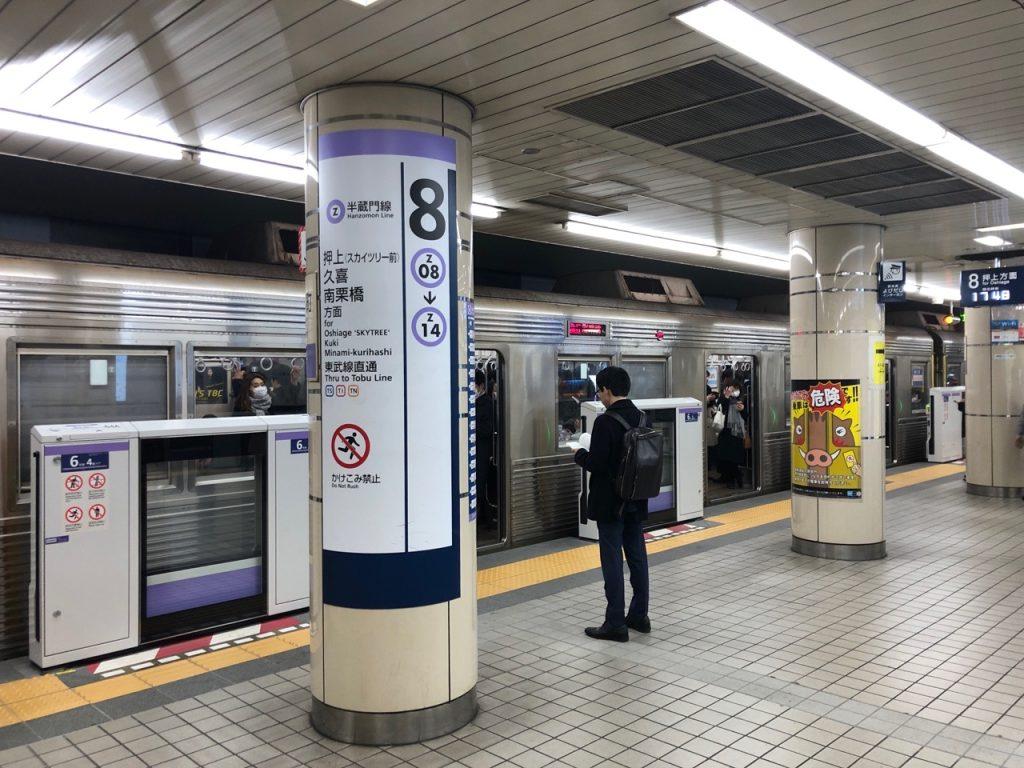 東京メトロ 半蔵門線 大手町駅 押上方面ホームドア