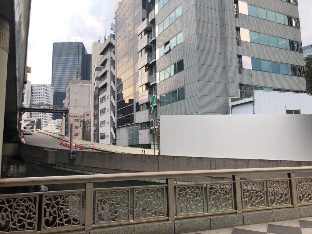 旧・江戸橋出入口